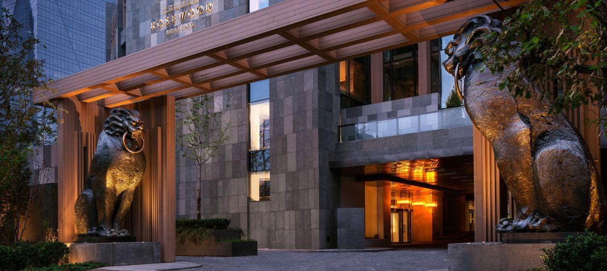 Rosewood Beijing -Best  Hotels in Beijing - Exteriors