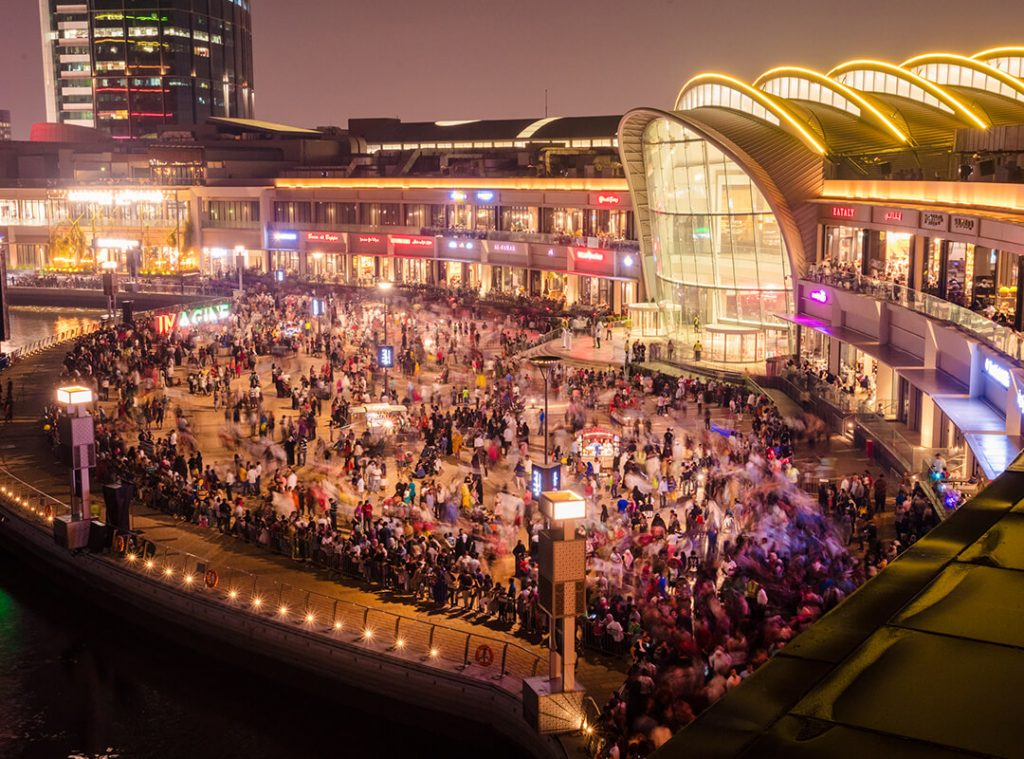 The Dubai Shopping Festival